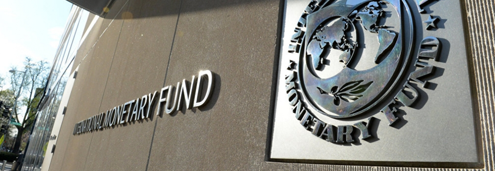 IMF wants Nigeria to stop Tax Holidays.