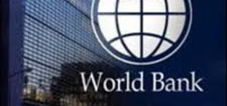 Don't Expect Commodity Shake-up Next Year, World Bank tells Nigeria